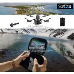 GOPRO Karmaカメラ付(HERO5 Blackセット)ウェアラブル 小型 カメラ 動画 ビデオ ドローン