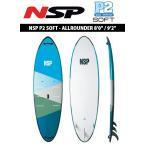 21 NSP エヌエスピー(SUP BOARD -DC SURF)(ELEMENTS SURF WIDE)(サイズ:8.3 / 8.7 / 8.10)2021 正規品 SURFBOARD サーフボード サーフィン  ロングボード レン