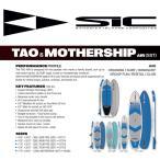 21 SIC エスアイシー (STAR LIGHT PISTOL WHIP)(サイズ:5.6 6.0 6.4 6.10) 2021 正規品 SURFBOARD SUP サーフボード サーフィン ファンボード ロングボード レ
