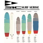 20 SIC エスアイシー (SURF SERIES ACE-TEC)(サイズ:7.6 9.0 9.4 9.6) 2020 正規品 SURFBOARD SUP サーフボード サーフィン ファンボード ロングボード レンタ