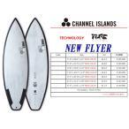 18 SURFTECH サーフテック CHANNEL ISLAND チャンネルアイランド(NEW FLYER TLPC)2018 正規品 SURFBOARD サーフボード サーフィン AL MERRICK アルメリック ショ