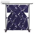 琉球紬 藍 絣 伝統工芸 証紙 シンプル 上品 おしゃれ カジュアル 和装 正絹 着物 きもの リサイクル