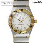 オメガ コンステレーション ミニ 1262 30 レディース 腕時計 クォーツ ウォッチ