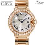カルティエ Cartier バロンブルーSM WE9002Z3 ベゼルダイヤ レディース 腕時計 K18PG ピンクゴールド クォーツ ウォッチ