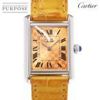 カルティエ Cartier マストタンクSM W1017654 2003年限定 レディース 腕時計 オレンジ 文字盤 SV925 クォーツ ウォッチ