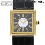 シャネル CHANEL マドモアゼル H0101 レディース 腕時計 ホワイトシェル 文字盤 K18YG イエローゴールド クォーツ ウォッチ