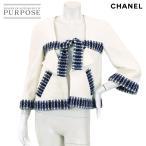 シャネル CHANEL ジャケット ツイード ショート丈 柄 七分袖 リボン ココ CC ホワイト ブルー サイズ 34 P45 ランダム レディース