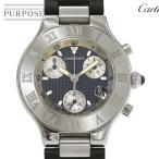 カルティエ Cartier マスト21 クロノスカフ ヴァンティアン W10125U2 クロノグラフ メンズ 腕時計 デイト ブラック 文字盤 クォーツ ウォッチ