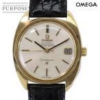 オメガ OMEGA コンステレーション ST168 027 Cal.564 クロノメーター メンズ 腕時計 自動巻き オートマ アンティーク ウォッチ