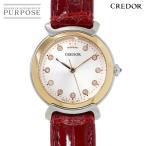 セイコー SEIKO CREDOR クレドール GSAS936 レディース 腕時計 ダイヤ 4J81 0AY0 K18PG ピンクゴールド クォーツ ウォッチ