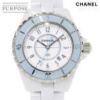 シャネル CHANEL J12 33mm H4340 ソフトブルー 世界限定1200本 レディース 腕時計 デイト ホワイト セラミック クォーツ ウォッチ