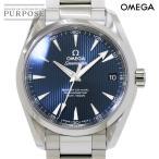 オメガ OMEGA シーマスター アクアテラ コーアクシャル 231 10 39 21 03 002 メンズ 腕時計 デイト ネイビー 文字盤 オートマ 自動巻き ウォッチ