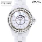 シャネル CHANEL J12 H2572 29mm ベゼルダイヤ レディース 腕時計 ホワイトシェル 文字盤 ホワイトセラミック クォーツ ウォッチ
