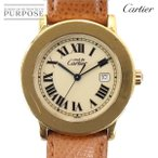 カルティエ Cartier マスト ロンド レディース 腕時計 デイト アイボリー 文字盤 SV925 クォーツ ウォッチ