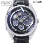 シチズン CITIZEN カンパノラ 黒橡 くろつるばみ エコドライブ コンプリケーション BZ20030 08E メンズ 腕時計 ウォッチ T019935
