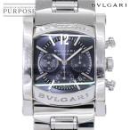 ブルガリ BVLGARI アショーマ クロノグラフ AA44SCH メンズ 腕時計 デイト ネイビー...
