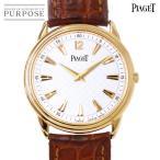 ピアジェ PIAGET グベナー 90968 手巻き メンズ 腕時計 K18PG ピンクゴールド ホワイト 文字盤 クラシック ウォッチ