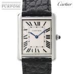 カルティエ Cartier タンクソロLM W5200003 メンズ 腕時計 シルバー 文字盤 クォーツ ウォッチ