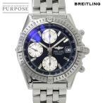 ブライトリング BREITLING クロノマット A13352 クロノグラフ メンズ 腕時計 デイト...
