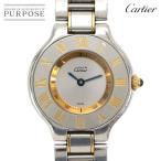 カルティエ Cartier マスト21 ヴァンティアン コンビ W10073R6 レディース 腕時計 シルバー 文字盤 クォーツ ウォッチ