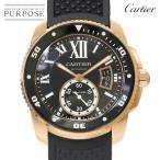 カルティエ Cartier カリブル ドゥ カルティエ ダイバー W7100052 メンズ 腕時計 K18PG ピンクゴールド オートマ 自動巻き ウォッチ