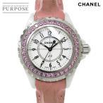 シャネル CHANEL J12 33mm H1336 レディース 腕時計 ピンクサファイヤ デイト ホワイト セラミック クォーツ ウォッチ