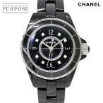シャネル CHANEL J12 29mm H2569 ダイヤ レディース 腕時計 ブラック セラミック クォーツ ウォッチ