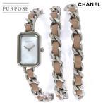 シャネル CHANEL プルミエール ロック H4312 世界1000本限定 レディース 腕時計 ホワイトシェル 文字盤 3連 ブレス クォーツ ウォッチ