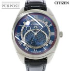 シチズン CITIZEN カンパノラ コスモサイン CTV57 0742 4391 H30881 メンズ 腕時計 ブルー 文字盤 クォーツ ウォッチ