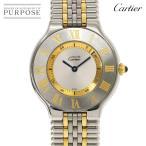 カルティエ Cartier マスト21 ヴァンティアン コンビ 1330 レディース 腕時計 シルバー 文字盤 クォーツ ウォッチ