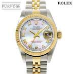 ロレックス ROLEX デイトジャスト コンビ 69173NR レディース 腕時計 ホワイトシェル 文字盤 オートマ 自動巻き ウォッチ
