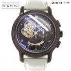 ゼニス ZENITH エルプリメロ クロノマスター 100本限定 メンズ 腕時計 03 1262 4021 パワーリザーブ 裏スケルトン オートマ 自動巻き ウォッチ