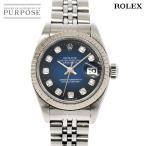 ロレックス ROLEX デイトジャスト 69174G レディース 腕時計 ダイヤ ブルーグラデーション K18WG オートマ 自動巻き ウォッチ