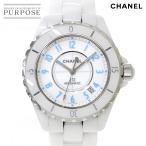 シャネル CHANEL J12 38mm H3827 メンズ 腕時計 世界限定2000本 ホワイトセラミック ブルーライト デイト オートマ 自動巻き ウォッチ