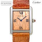 カルティエ Cartier タンクソロSM W1019455 世界2000本限定 レディース 腕時計 オレンジ 文字盤 クォーツ ウォッチ
