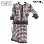 シャネル CHANEL セットアップ スーツ スカート 七分袖 ファー ブラウン マルチカラー サイズ 38 05A レディース