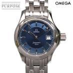 オメガ OMEGA シーマスター120 2581 81 レディース 腕時計 デイト ブルー 文字盤 クォーツ ウォッチ