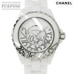 シャネル CHANEL J12 38mm グラフィティ H5240 メンズ 腕時計 世界限定1200本 ホワイトセラミック デイト オートマ 自動巻き ウォッチ