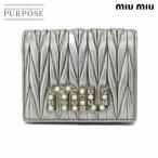 ミュウミュウ MIUMIU マテラッセ 二つ折り 財布 レザー ビジュー シルバー 5MV204