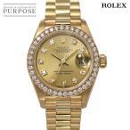 ロレックス ROLEX デイトジャスト 69138G ダイヤベゼル レディース 腕時計 K18YG イエローゴールド 10P ダイヤ 自動巻き