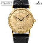 コルム CORUM イーグル コイン ウォッチ レディース 腕時計 K18YG ケース ゴールド 文...