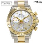 ロレックス ROLEX デイトナ 116523NA Y番 コンビ K18YG クロノグラフ メンズ 腕時計 ホワイトシェル 文字盤 オートマ 自動巻き ウォッチ