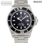ロレックス ROLEX シードゥエラー 16600 S番 メンズ 腕時計 デイト ブラック 文字盤 オートマ 自動巻き ウォッチ