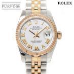 ロレックス ROLEX デイトジャスト コンビ 179171 ランダム レディース 腕時計 ホワイト 文字盤 18PG ピンクゴールド オートマ 自動巻き ウォッチ