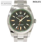ロレックス ROLEX ミルガウス 116400GV V番 ルーレット メンズ 腕時計 グリーンガラス オートマ 自動巻き ウォッチ