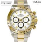 ロレックス ROLEX デイトナ コンビ 16523G N番 クロノグラフ メンズ 腕時計 ダイヤ ホワイト 文字盤 K18YG イエローゴールド エルプリメロ搭載 自動巻き