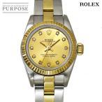 ロレックス ROLEX 67193G N番 オイスターパーペチュアル コンビ レディース 腕時計 ダイヤ ゴールド 文字盤 オートマ 自動巻き ウォッチ