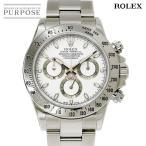 ロレックス ROLEX デイトナ 116520 M番 クロノグラフ メンズ 腕時計 ホワイト 文字盤 オートマ 自動巻き ウォッチ