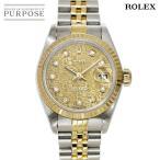 ロレックス ROLEX デイトジャスト コンビ 69173G W番 レディース 腕時計 ダイヤ コンピューター ゴールド 文字盤 K18YG イエローゴールド オートマ 自動巻き