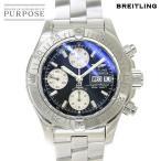ブライトリング BREITLING スーパーオーシャン クロノグラフ A13340 メンズ 腕時計 ...